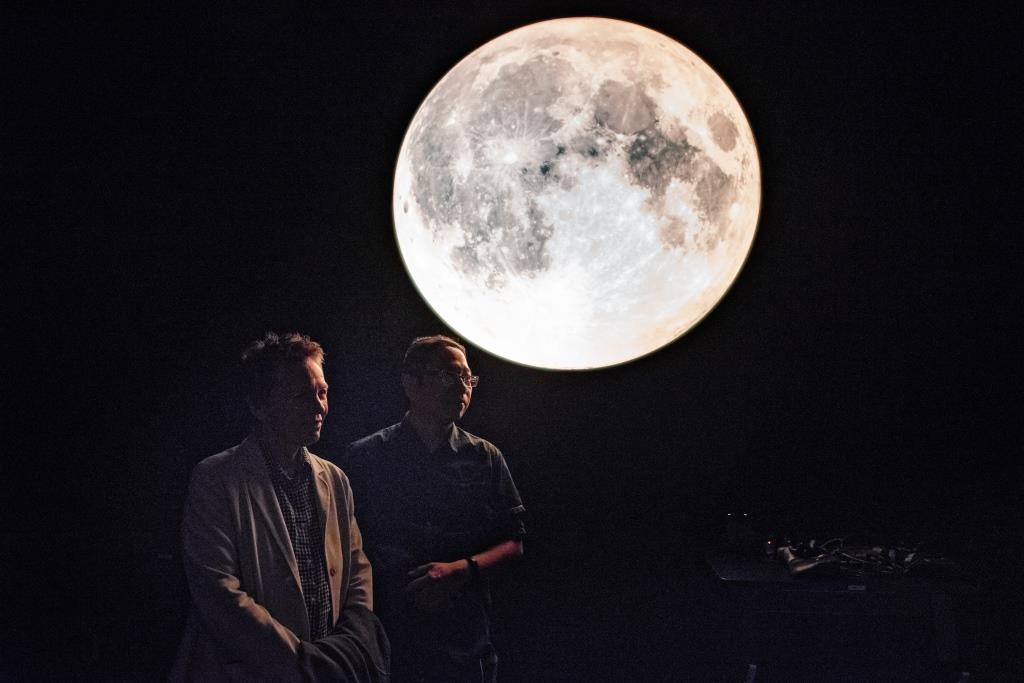 To The Moon: Laurie Anderson and Hsin-Chien Huang