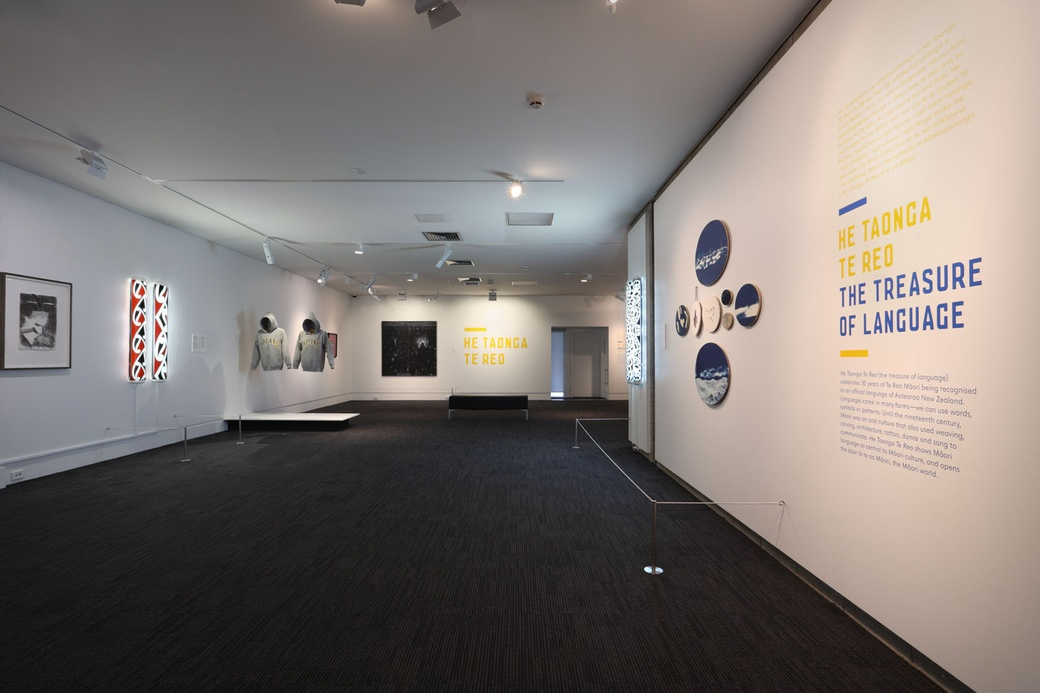 He Taonga Te Reo, Installation Images. Courtesy of Nick Taylor